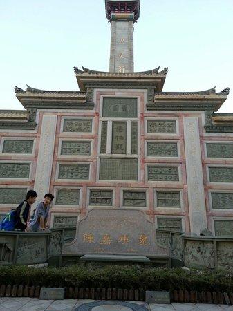 Jiageng Park : Jiageng tomb