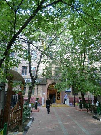 Master-Hotel Pervomaiskaya: Hotel entrance