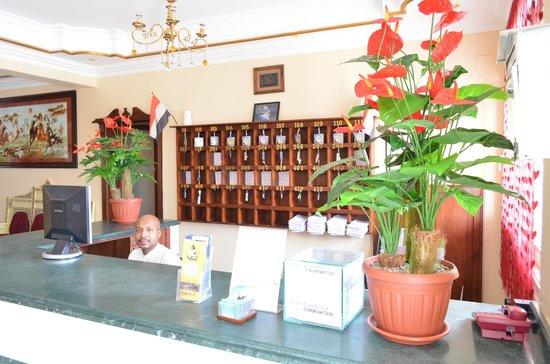 Dahab Hotel: Reception