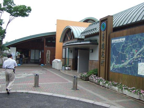 Michi-no-Eki Doshi