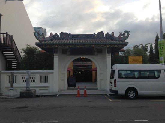 Yeng Keng Hotel : Facade