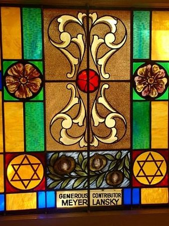 Jewish Museum of Florida - FIU: Just one of the many dedicated windows