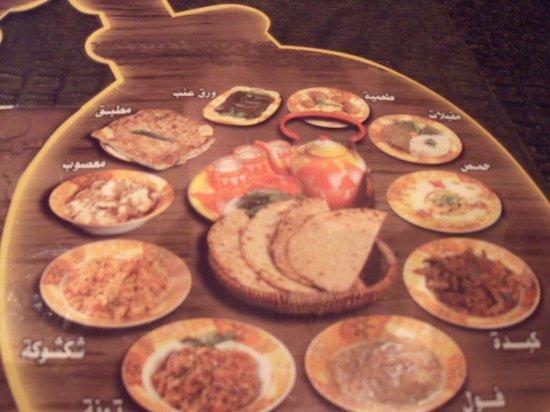Nakhat Zaman Jeddah Restaurant Reviews Photos Tripadvisor