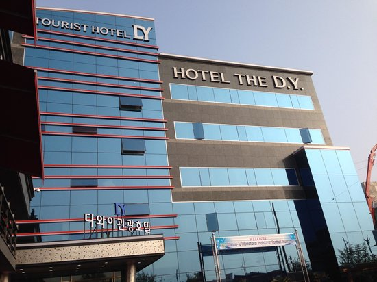 GG Tourist Hotel: 外観