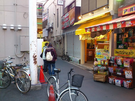 Hopukenhonpo : ホープ軒_吉祥寺店概観