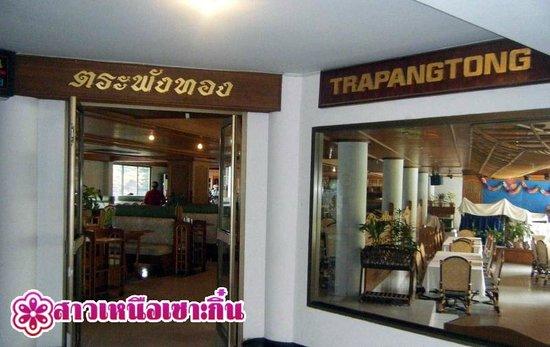 Pailyn Sukhothai Hotel: ห้องอาหาร