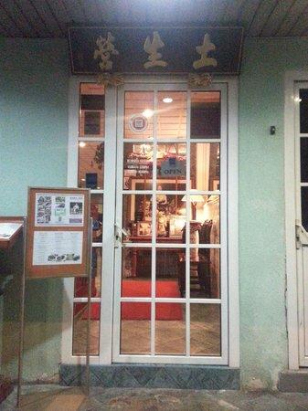 Baba Inn: Front of Restaurant