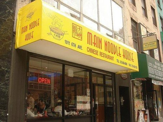 Image result for Main Noodle House new york ny usa