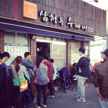 Samcheon-dong Sujebi: 三清洞スジェビ