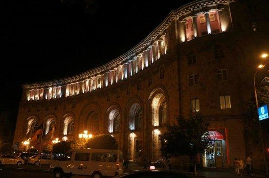 Armenia Marriott Hotel Yerevan: hotel facade