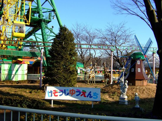 Things To Do in Kezoji Park, Restaurants in Kezoji Park