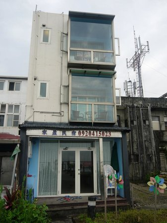 Jiaying Holiday Village B&B : The Building