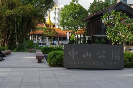 Ramada Singapore At Zhongshan Park: A view of the ZhongShan Park
