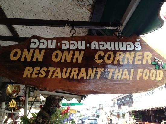 Onn Onn Corner Hua Hin: Onn Onn Corner