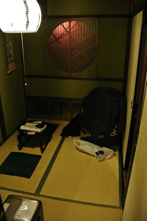 Guest house Rakuza: Double room - 2nd room