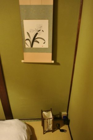 Guest house Rakuza: Rooms view