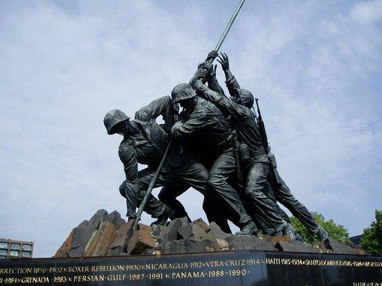 U.S. Marine Corps War Memorial: Semper Fi