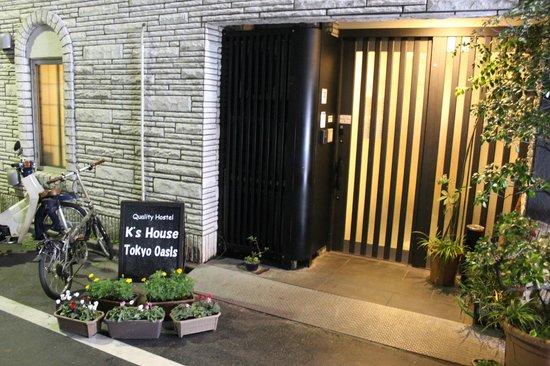 K's House Tokyo Oasis entrance