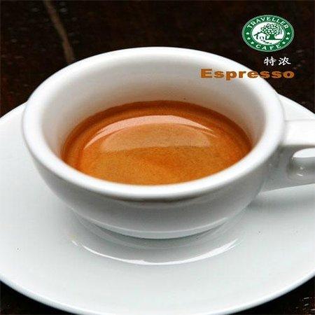 Sanlitun Huatong International Youth Hostel: Espresso
