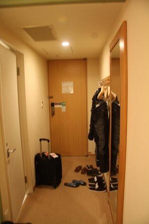 Hotel Sunroute Plaza Shinjuku: entrance