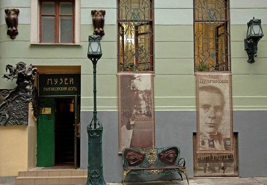 Bulgakov`s House Museum-Theatre