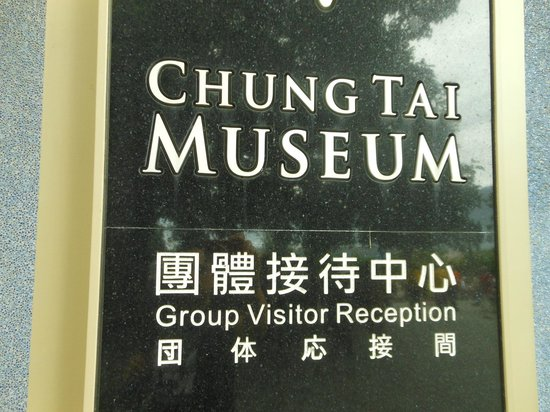 Chung Tai Chan Monastery: Museum NOV2013