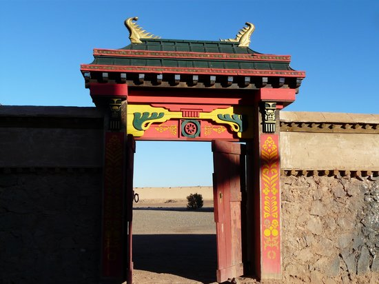 Atlas Film Studio: Kundun