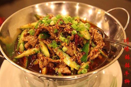 Sichuan Chili Chinese Restaurant Bo Beef