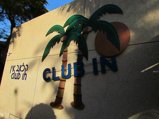 Club In Eilat : hotel entrance