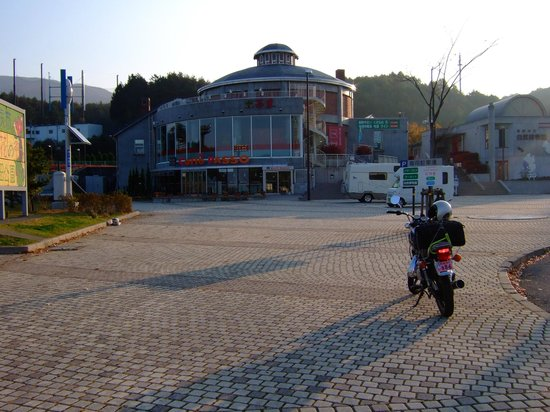 Michi-no-Eki Osakada Park