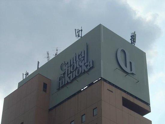 Central Hotel Fukuoka : kanban