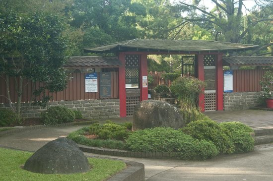 Auburn, ออสเตรเลีย: Entrance to the Japanese Garden