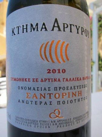 Archipelagos Restaurant: A nice bottle of white