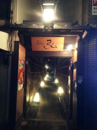 Kyo no Yakinikudokoro Hiro Sembon Sanjo Honten : Entrance to Hiro along Kiyamachi Dori