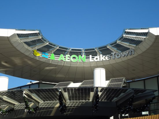 Aeon Lake Town: イオンレイクタウンのkaze