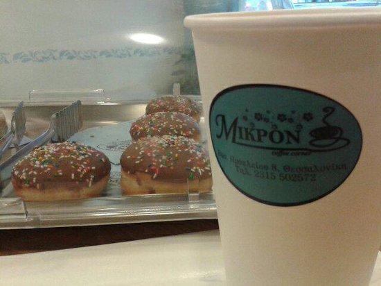 Mikron Coffee Corner: Coffee and pastry!!