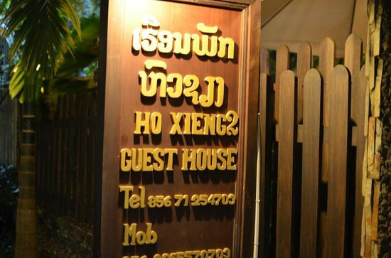 Hoxieng Guesthouse 1: Guest house sign