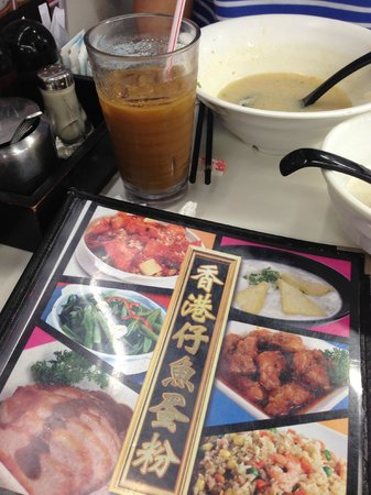 Aberdeen Fish Ball & Noodles Restaurant: My Yin Yang Ice drink