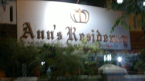 Ann's Residency : Entrance