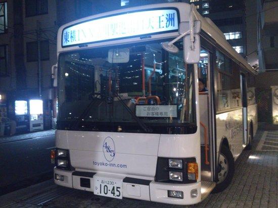Toyoko Inn Shinagawaeki Konanguchi Tennozu : 送迎バスが品川駅港南口を往復。チェックインしてから出かける場合にも利用可!