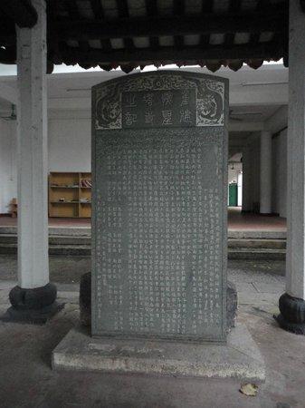 Huaisheng Mosque : prasasti kuno di kompleks masjid Huaisheng