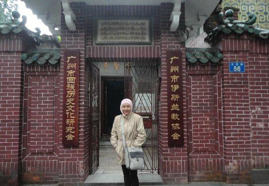Huaisheng Mosque : Gerbang Utama Masjid Huaisheng