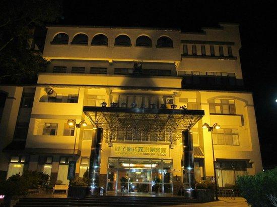 Toong Mao Spa Resort Guanziling : 正面から