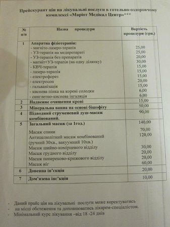 Mariot Medical Center: Прескурант на услуги медцентра