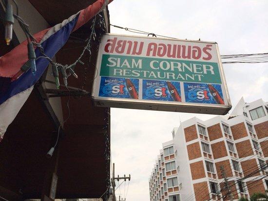 Siam Corner: Restaurant sign