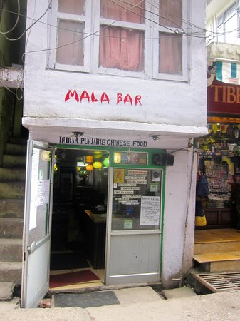 Malabar Restaurant : From outside.