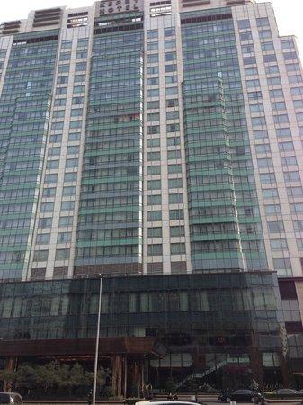 Kerry Hotel Beijing: Kerry Hotel Facade