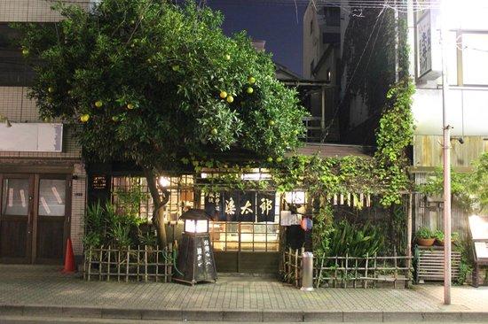 Asakusa Okonomiyaki Sometaro: Outside view