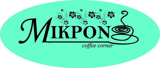Μικρόν Coffee Corner: Mikron coffee corner