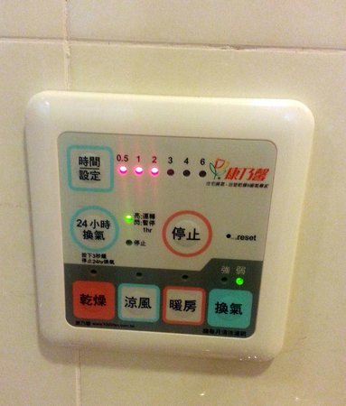 Bentley Park Suites: Control for Air/Heat in the bathroom